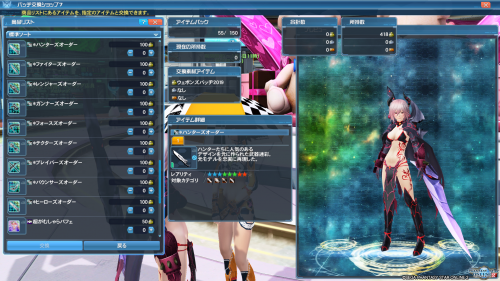 pso20190211181831.png