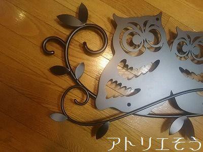 アトリエそう オーダーメイドデザインのロートアイアン風ステンレス製妻飾りです。ふくろう2匹が仲良く枝に止まっている素敵な妻飾りです。
