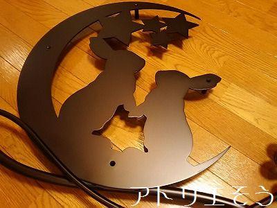 アトリエそう オーダーメイドデザインのロートアイアン風アルミ製の月と星の中にうさぎ2匹が向き合っていて唐草とクローバーを組み合わせたとてもかわいい妻飾りです。