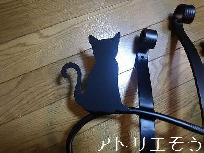 アトリエそう デザインのオリジナルアルミ製妻飾りHタイプに猫のモチーフを加えたとてもかわいいロートアイアン風アルミ製妻飾りです。
