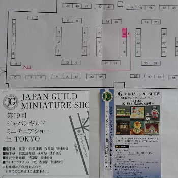 blog2018110304.jpg