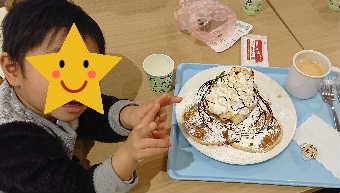 blog2019011201.jpg