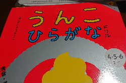 blog2019020302.jpg