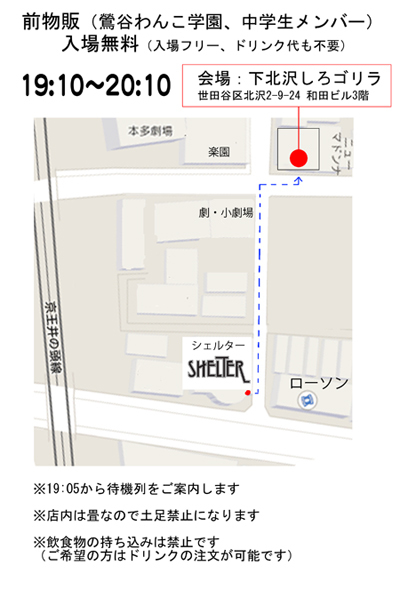 181113_maebuppan.jpg