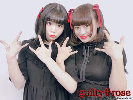 guilty_rose.jpg