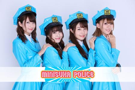 minisuka_police_4_s.jpg