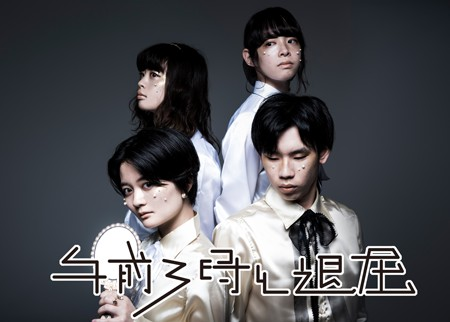 sanji_s.jpg