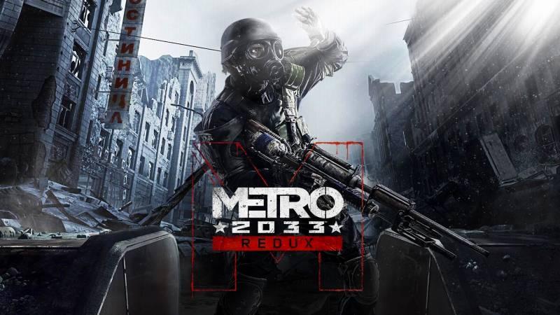 PC ゲーム Metro 2033 Redux 日本語化とゲームプレイ最適化メモ