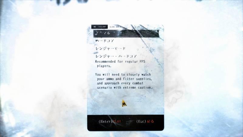 Metro 2033 Redux 日本語化、ノーマル(説明文英語)