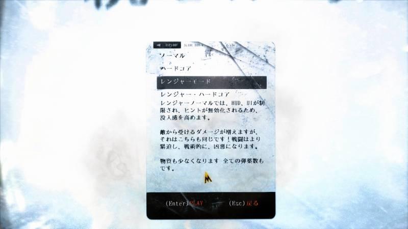 Metro 2033 Redux 日本語化、レンジャーモード
