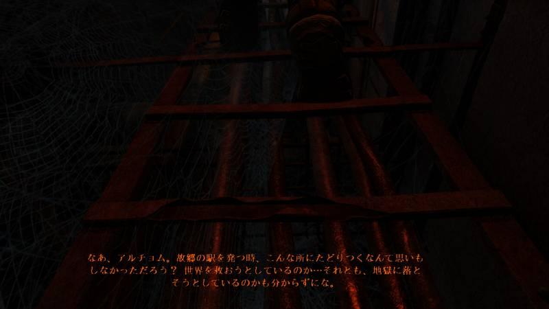 Metro 2033 Redux 日本語化、プロローグ