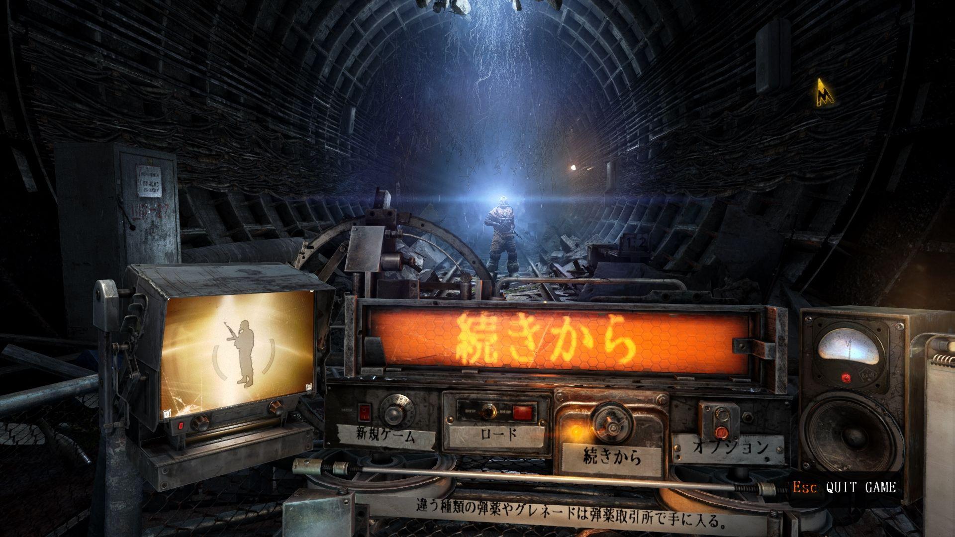 Metro Last Light Redux 3D Vision Fix、被写界深度(DoF・・・Depth of Field) オフ(デフォルト)