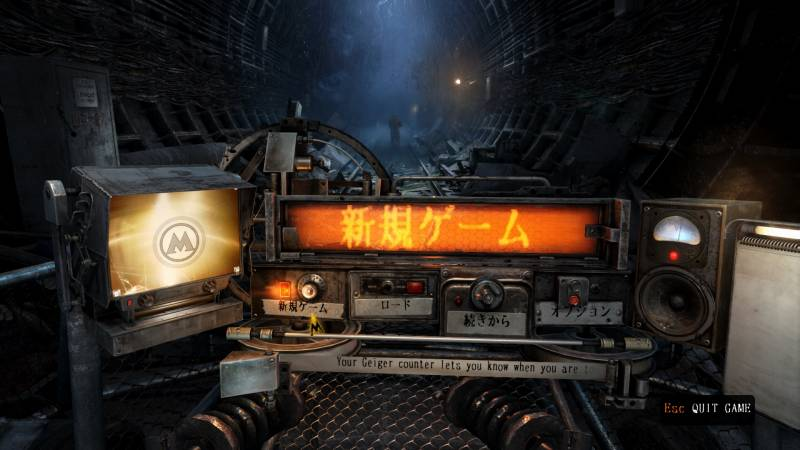 Metro Last Light Redux 日本語化、タイトル画面