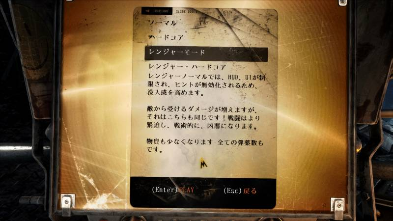 Metro Last Light Redux 日本語化、ノーマル(説明文英語)