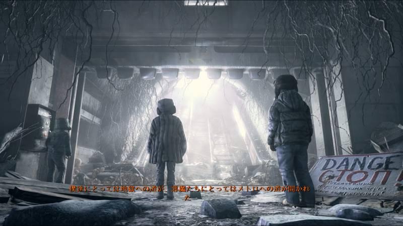 Metro Last Light Redux 日本語化、レンジャーモード