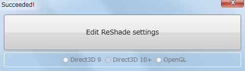 Steam 版 バイオハザード RE:2 ReShade インストール設定、ダウンロードした ReShade Version 4.1.1 起動して Select game to install to or uninstall from ボタンをクリック、Steam 版 バイオハザード RE:2 の re2.exe を指定したら Direct3D 10+ をクリック、Do you wish to download a collection of standard effects from https://github.com/crosire/reshade-shaders? で はいを選択した場合に Select which effect files you want to install: が表示されるの OK ボタンをクリックするとダウンロード開始、Succeeded! と表示されたら ReShade インストール完了、Edit ReShade settings ボタンをクリックすると ReShade 設定画面が開く