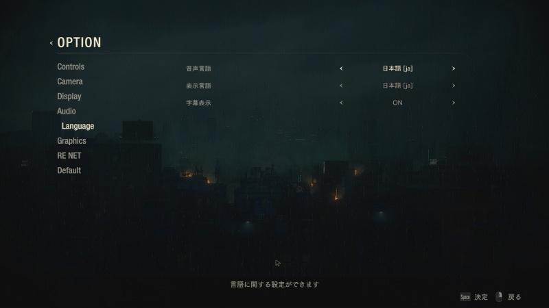 Gamesplanet で Steam 版 バイオハザード RE:2(RESIDENT EVIL 2 / BIOHAZARD RE:2) Deluxe Edition 購入、Steam に登録(アクティベーション)、VPN 不要、音声言語・表示言語ともに日本語 [ja] あり