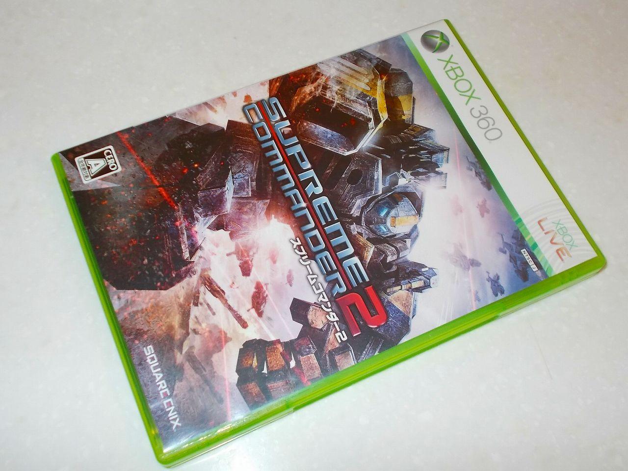 Xbox360 版 Supreme Commander 2 パッケージ