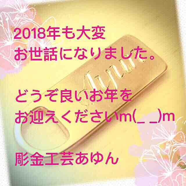 fc2blog_20181230201513cea.jpg