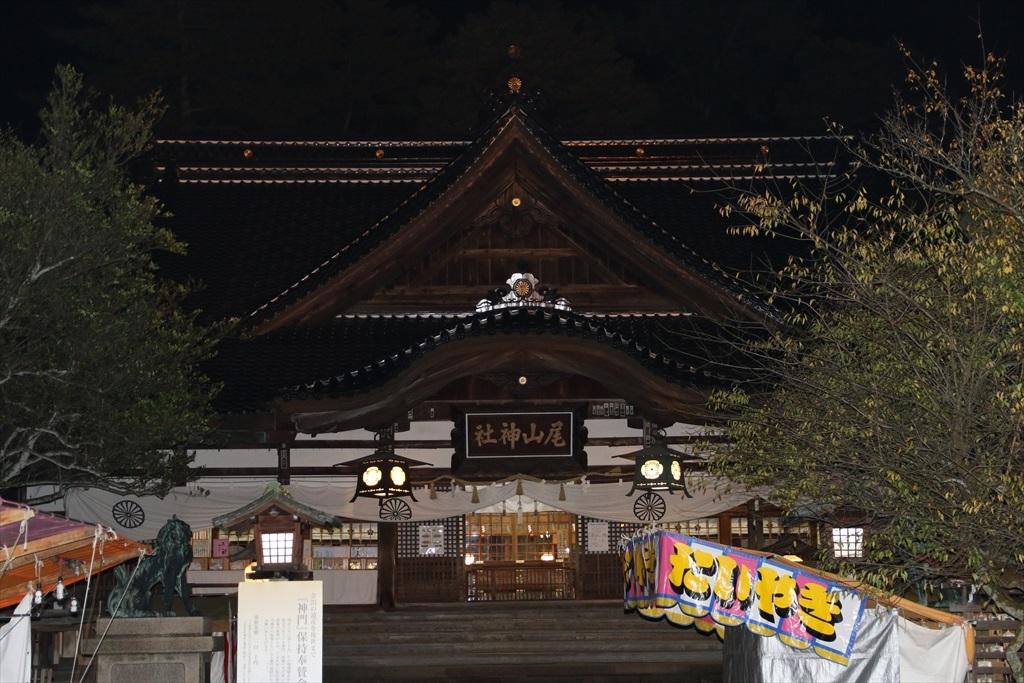 尾山神社_12