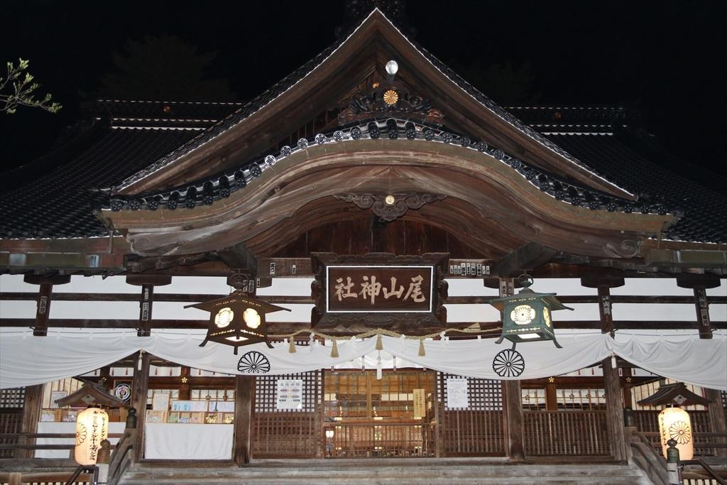 尾山神社_13
