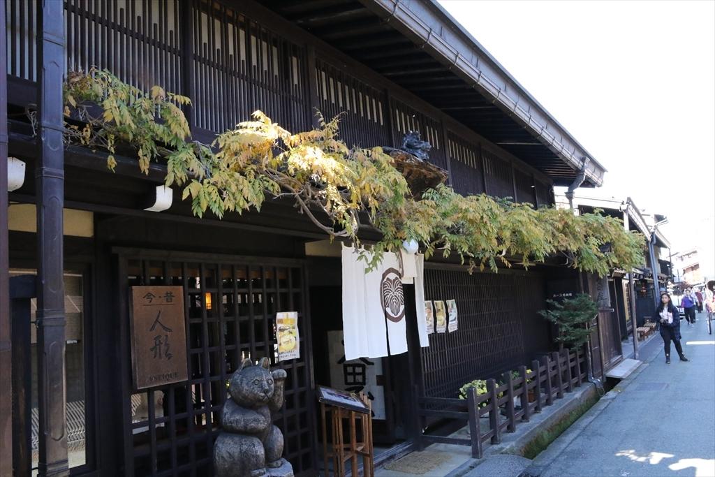こちらは久田屋という飲食店