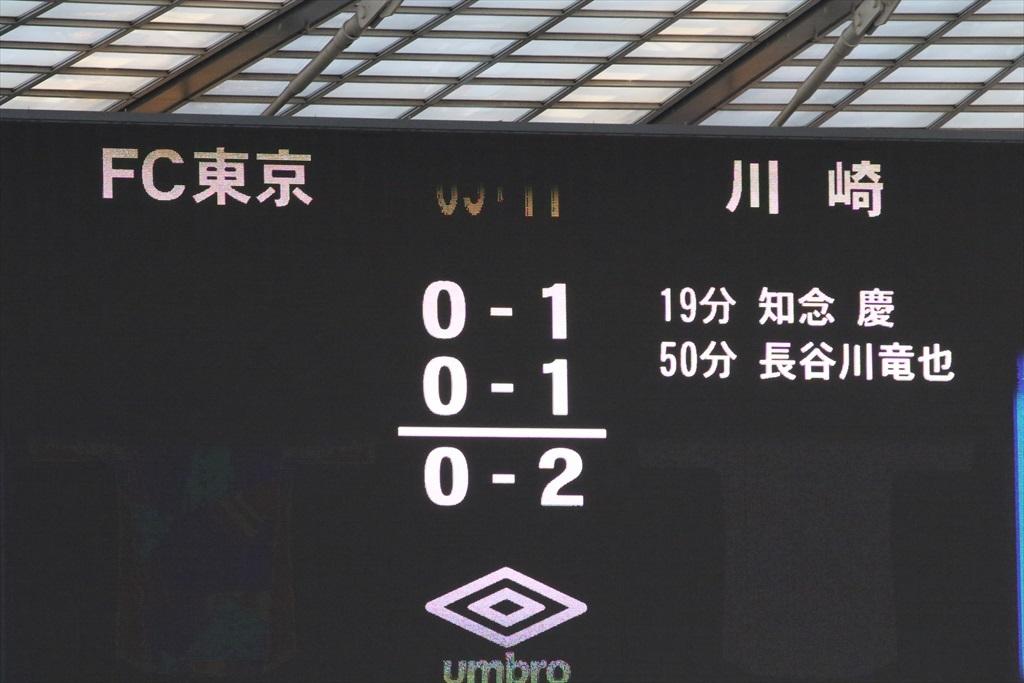 追加点も、川崎フロンターレ(後半05分)_7