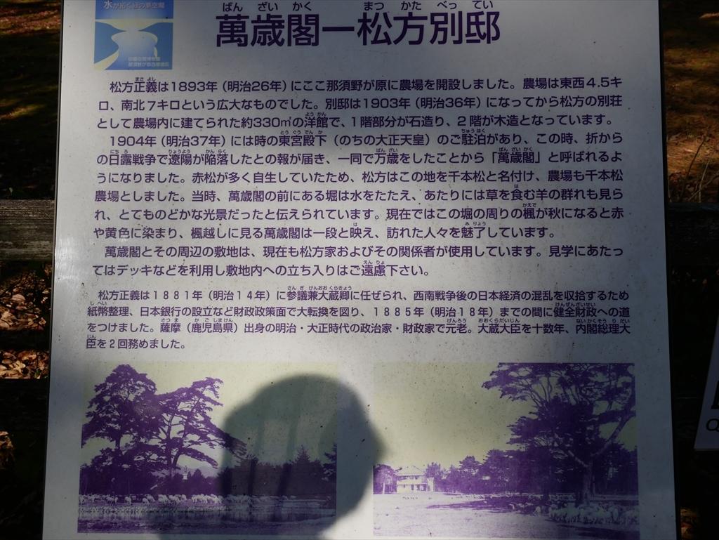 千本松牧場(1)_22