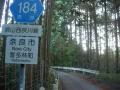 181224山間部の林道を行く