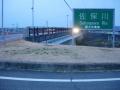190209国道25号井筒橋