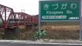 190106木津川の鉄橋と京阪電車