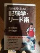 nomuraoyako.jpg