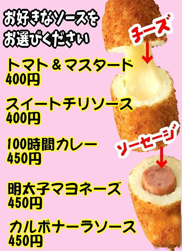 5種ソース_R