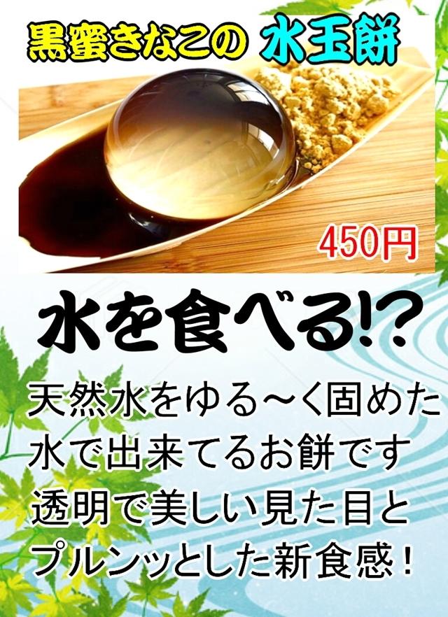 水玉餅2_R