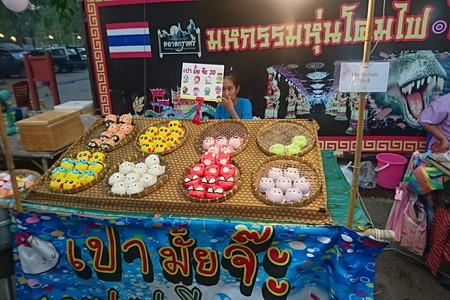 Ayuttaya Night Market (7)