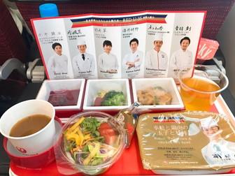 JAL food (5)