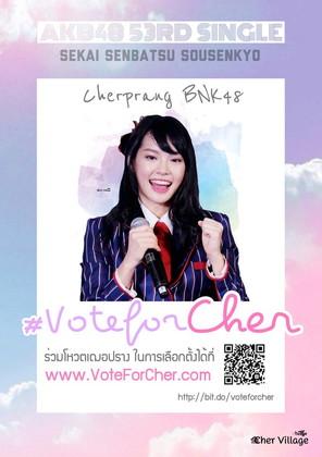 Cher Prang board