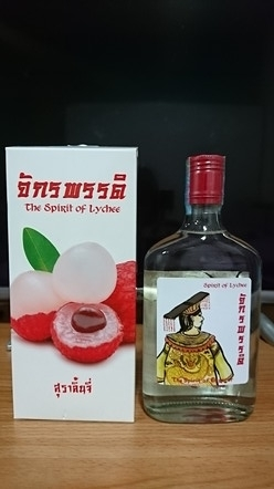Lynchee alcohol