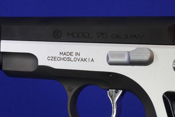 KSC CZ75DUEL5