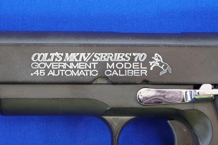 GM2タークSP3