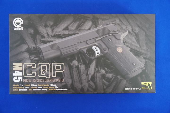 Carbon8 M45CQP