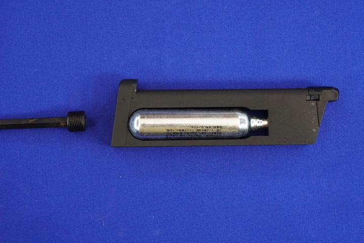 Carbon8 M45CQP5