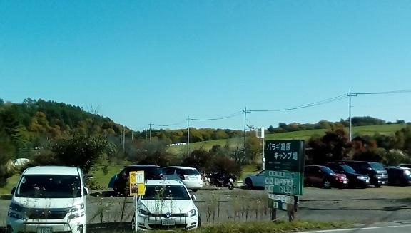 バラギ高原キャンプ場 最終日