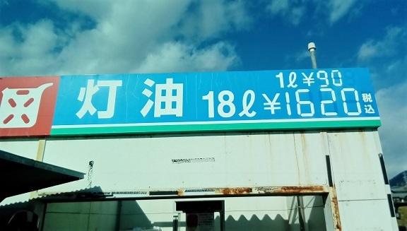 コメリ真田店
