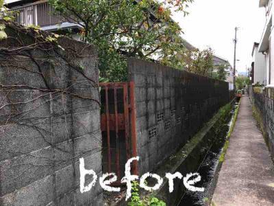 婆たんち塀改修