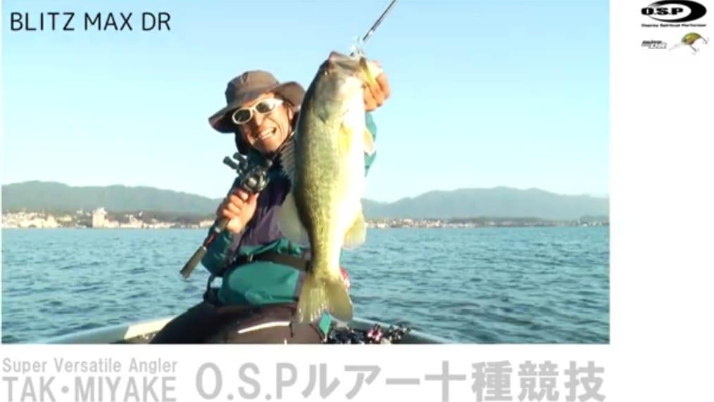 秋から冬の琵琶湖の釣り