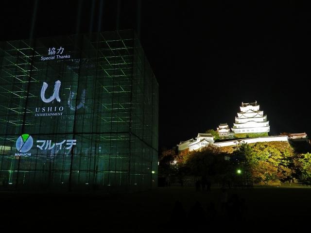 181116姫路城9