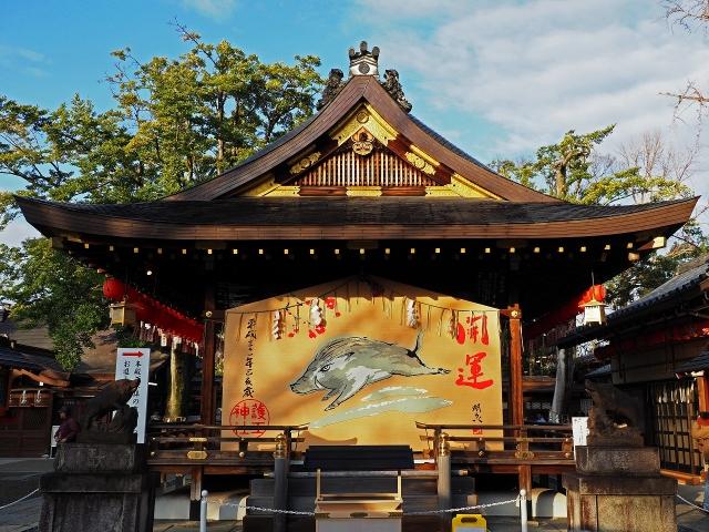190101護王神社2