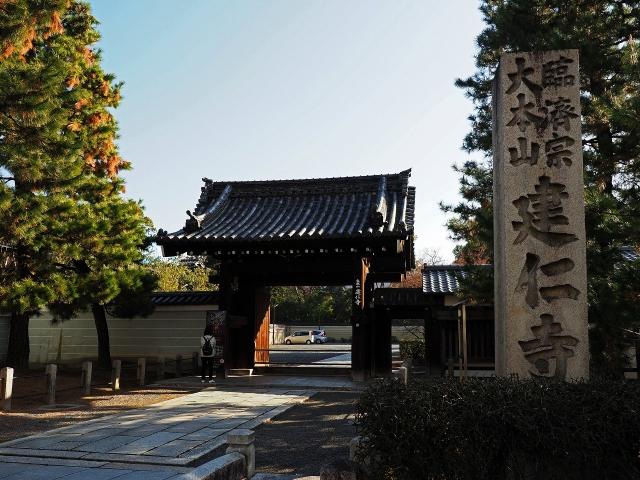 190101建仁寺