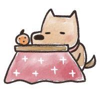 eto_inu_kotatsu_200.jpg